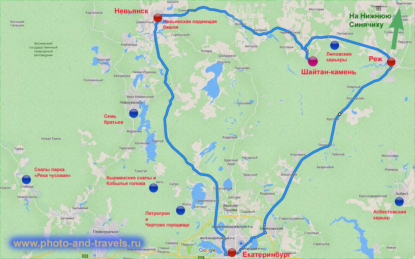25. Карта проезда из Екатеринбурга в село Октябрьское на автомобиле. Схема маршрута выходного дня.