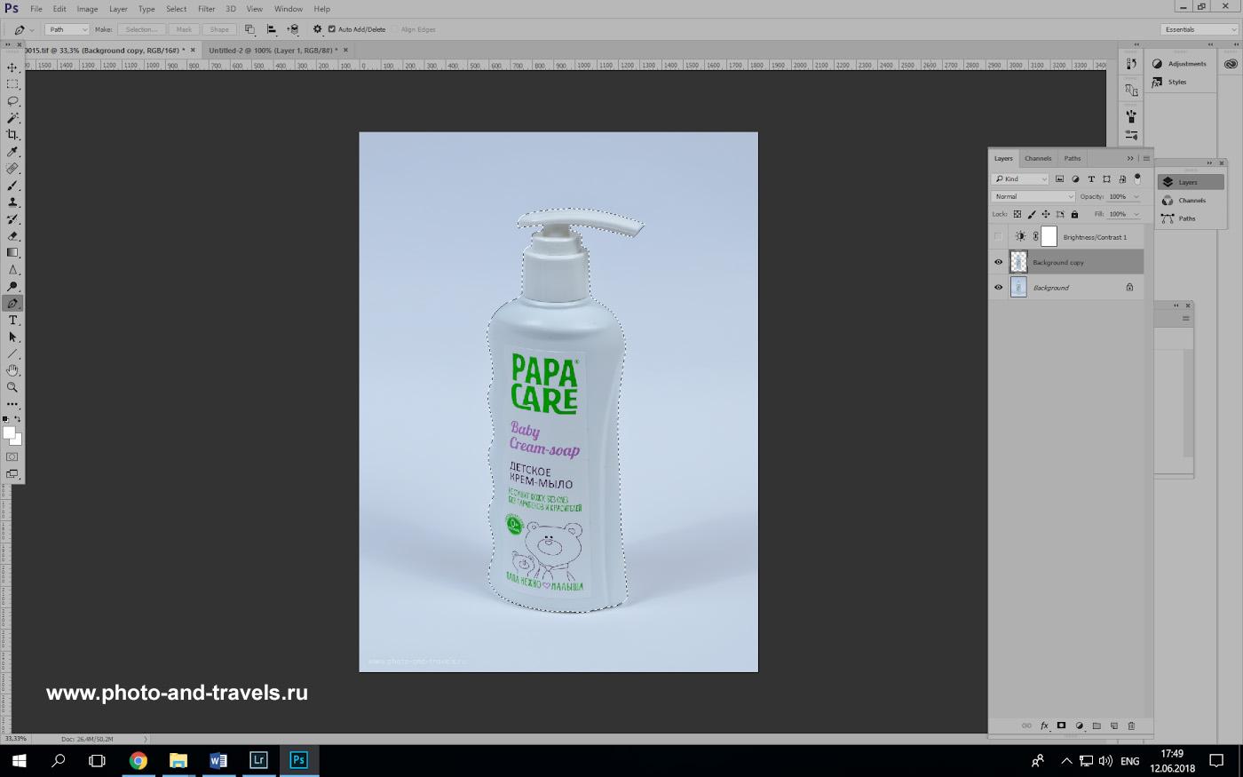 Фото 23. Получившийся контур преобразовываем в «Выделение» (Selection). Как получить белый фон при предметной съемке.
