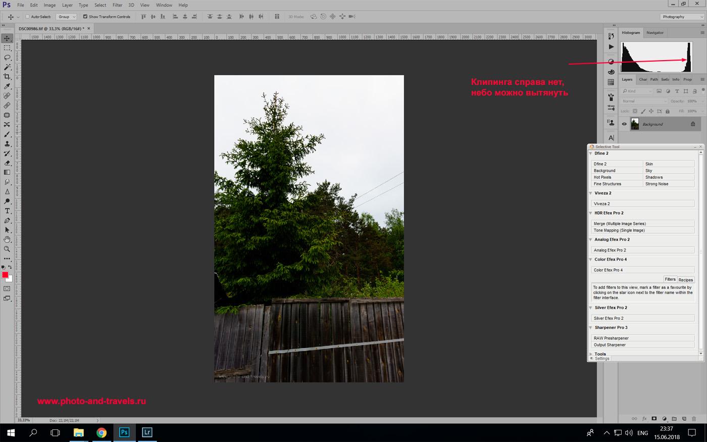 Фотография 7. Что делать, если на фотографии получилось белое небо. Если клиппинга нет, то все не так страшно.
