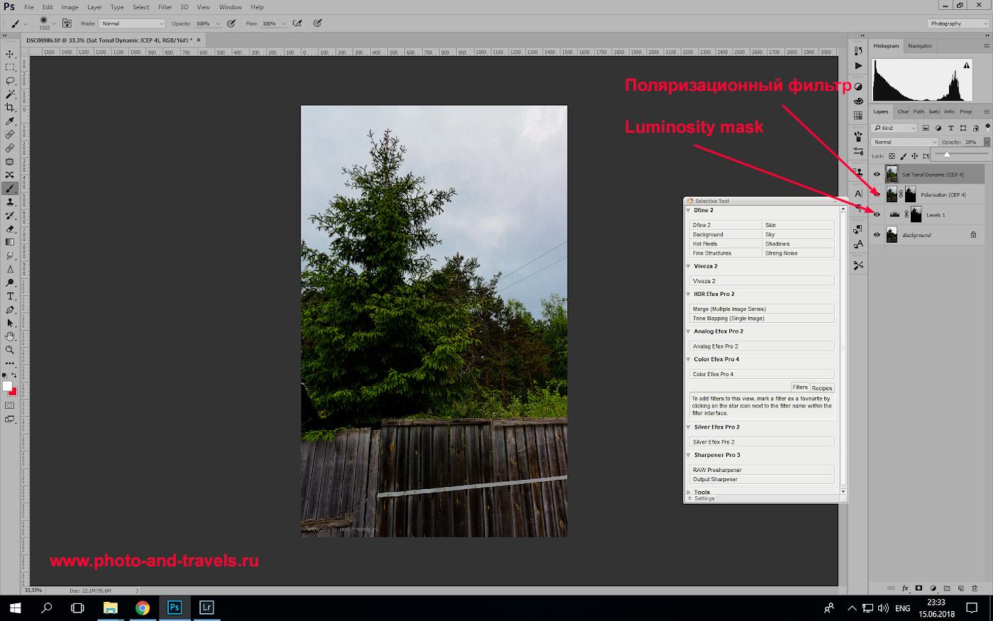Фото 8. Использование фильтров из набора плагинов Nik Collection для улучшения изображения. Фотоуроки для владельцев Sony A6000, Sony A6300 и Sony A6500.