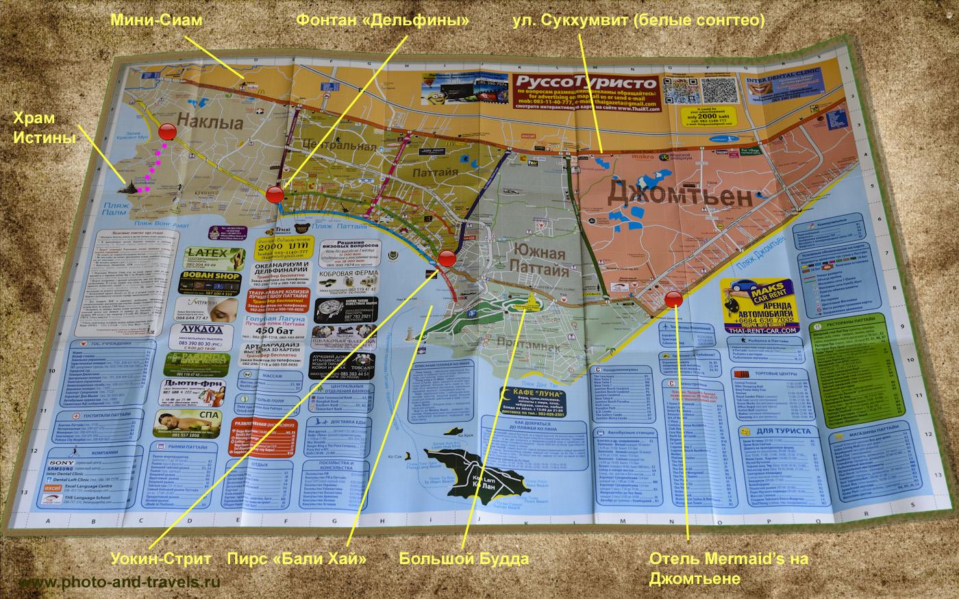 3. Карта со схемой, как добраться до Храма Истины в Паттайе самостоятельно.