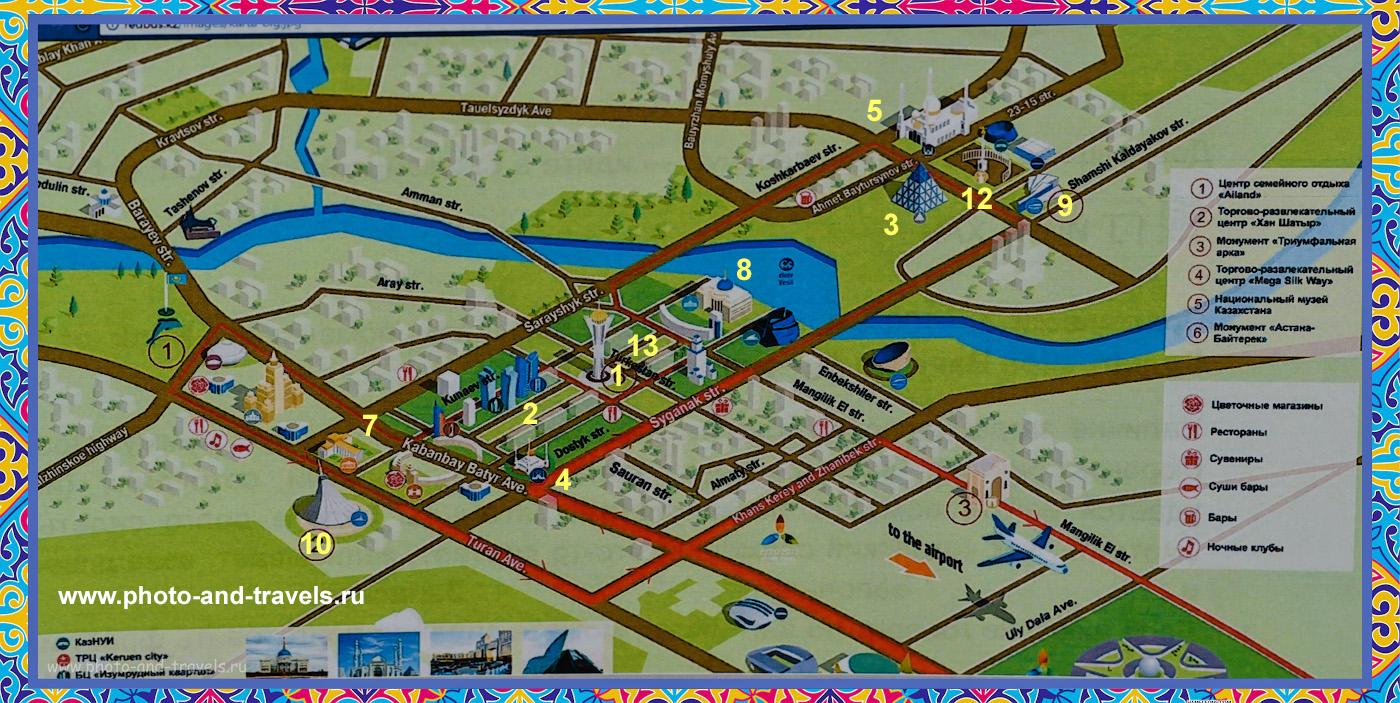 Фото 3. Астана. Достопримечательности. Карта расположения интересных мест столицы Казахстана.