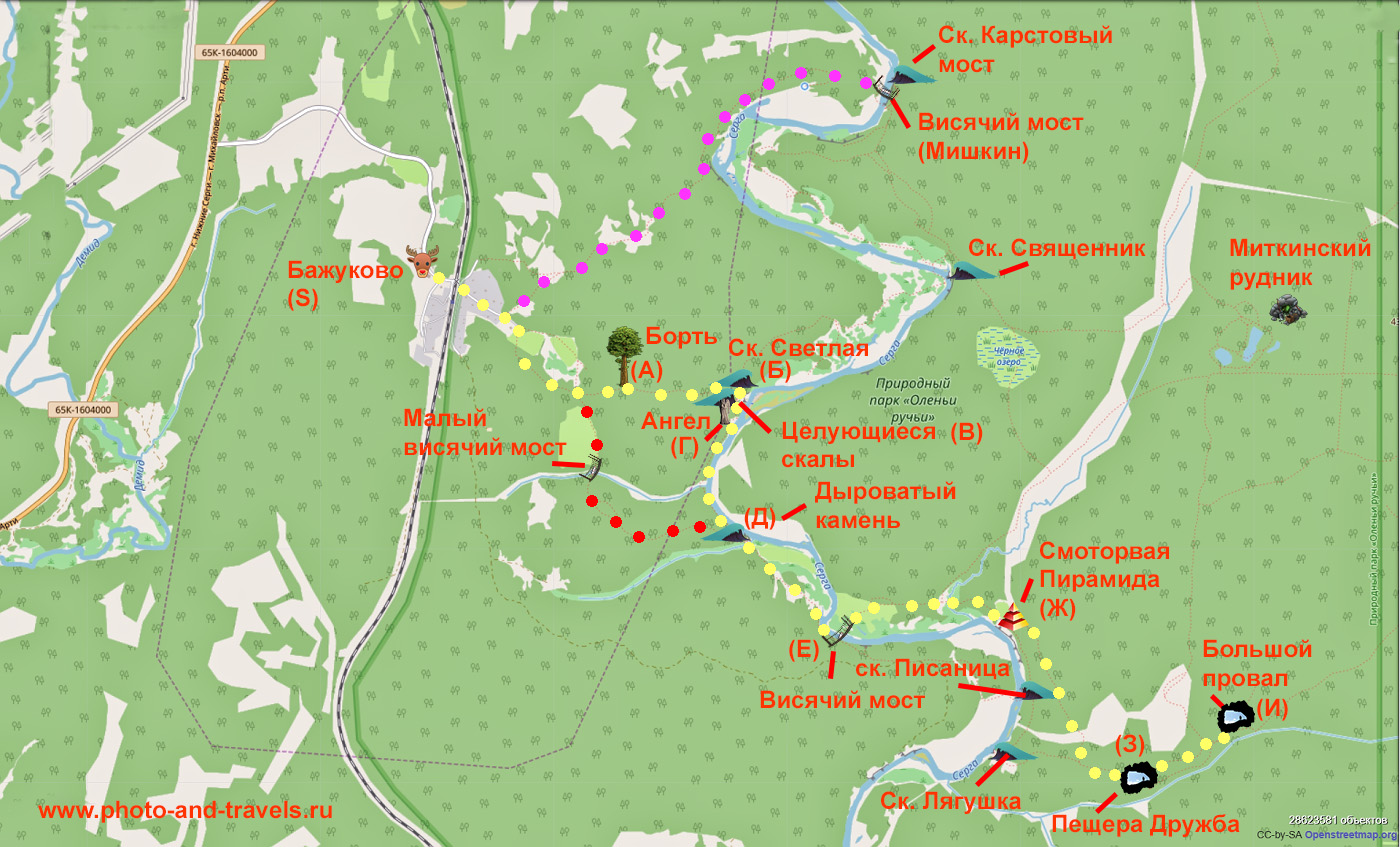 11. Карта маршрутов в природном парке Оленьи ручьи. Какое расстояние от Бажуково до Ангела, Целующихся скал, Дыроватого камня, подвесного моста, Пирамиды, пещеры Дружба и Большого провала. Сколько времени длится экскурсия.