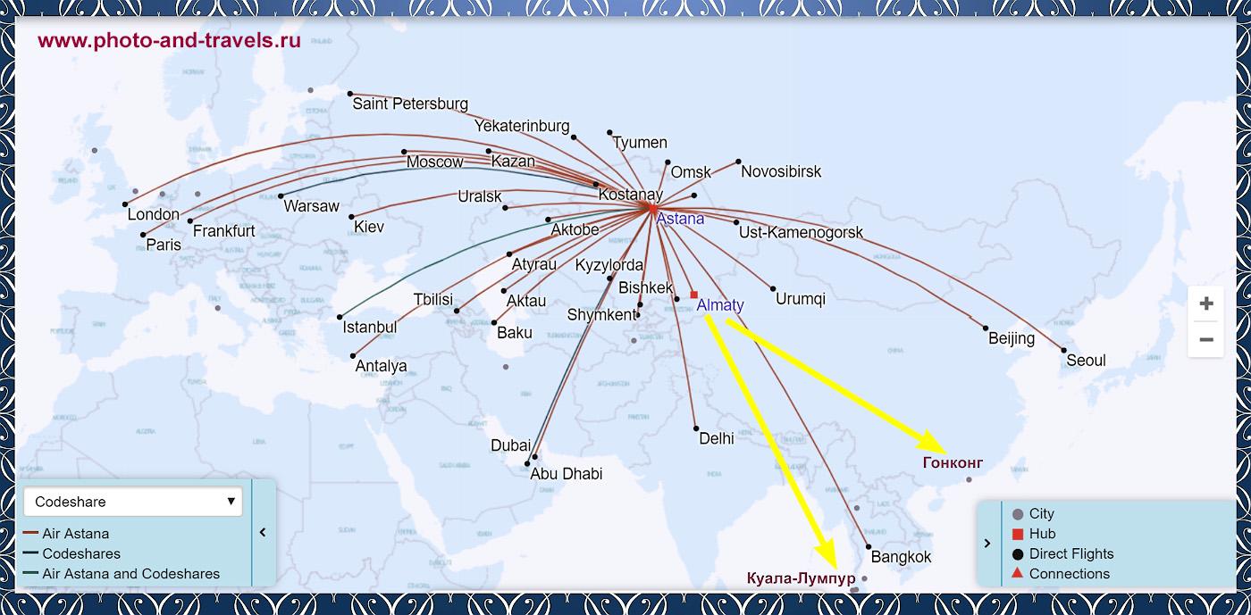 2. Карта международных рейсов, совершаемых авиакомпанией «Air Astana». Посмотреть достопримечательности Астаны можно по пути в Бангкок, в Дели, Пекин или Сеул.