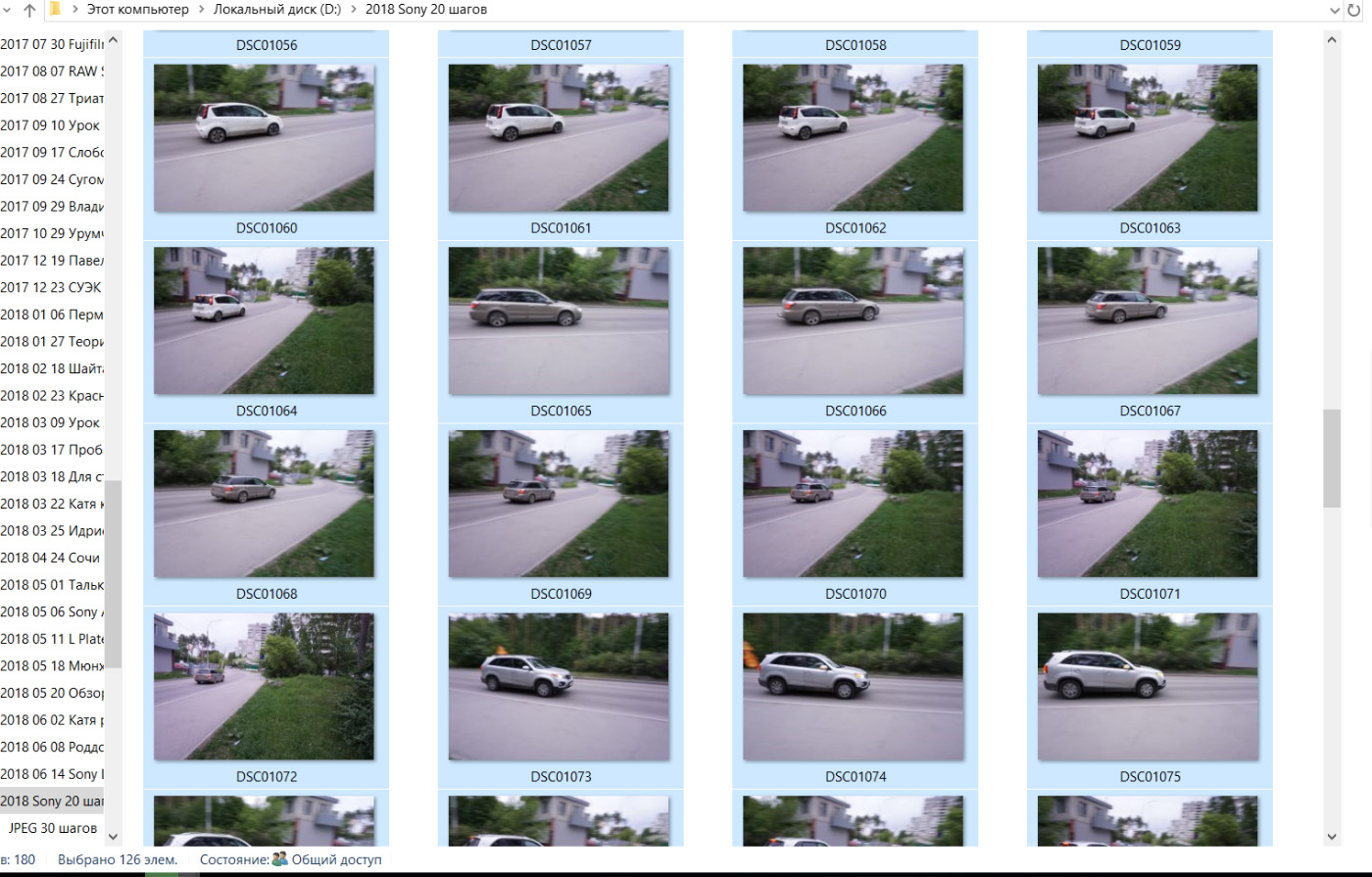 Фото 35. Для того, чтобы получить качественный кадр при съемке с проводкой, придется сделать много попыток.