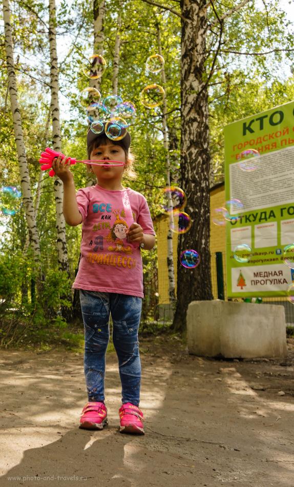 Фотография 30. Фотографируем детей на Сони А6000. Настройки: 1/200, -3.0, 4.0, 100, 16.