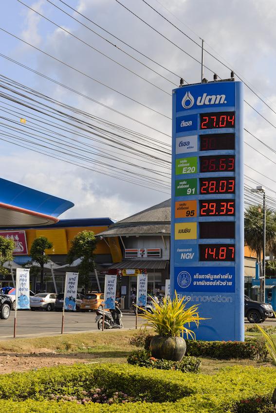 16. Заправка. Сколько стоил бензин в Таиланде в феврале 2015. Планируем бюджетное путешествие по безвизовой стране.