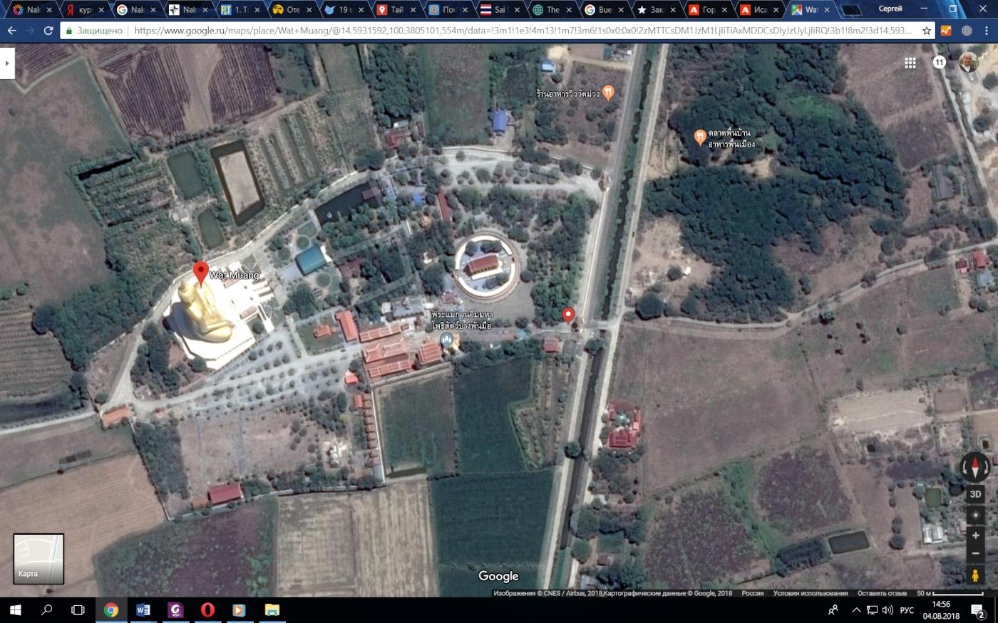 6. Большой Будда в провинции Ангтхонг в Таиланде. Что интересного можно посмотреть, путешествуя по стране на автомобиле.