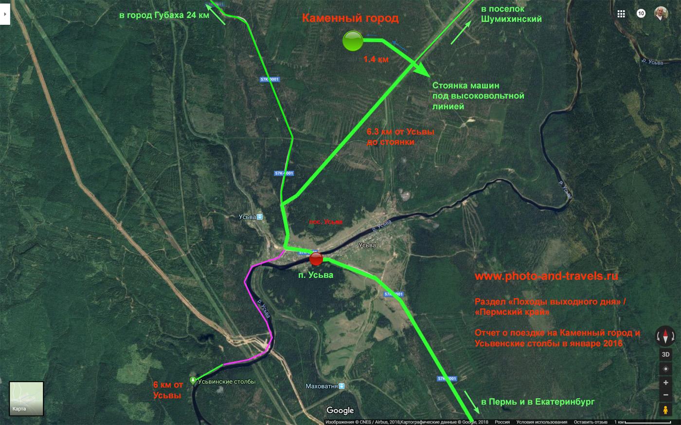 Карта со схемой, поясняющей, как добраться до Каменного города из поселка Усьва. Как доехать из Губахи, Чусового, Перми, Нижнего Тагила и Екатеринбурга.