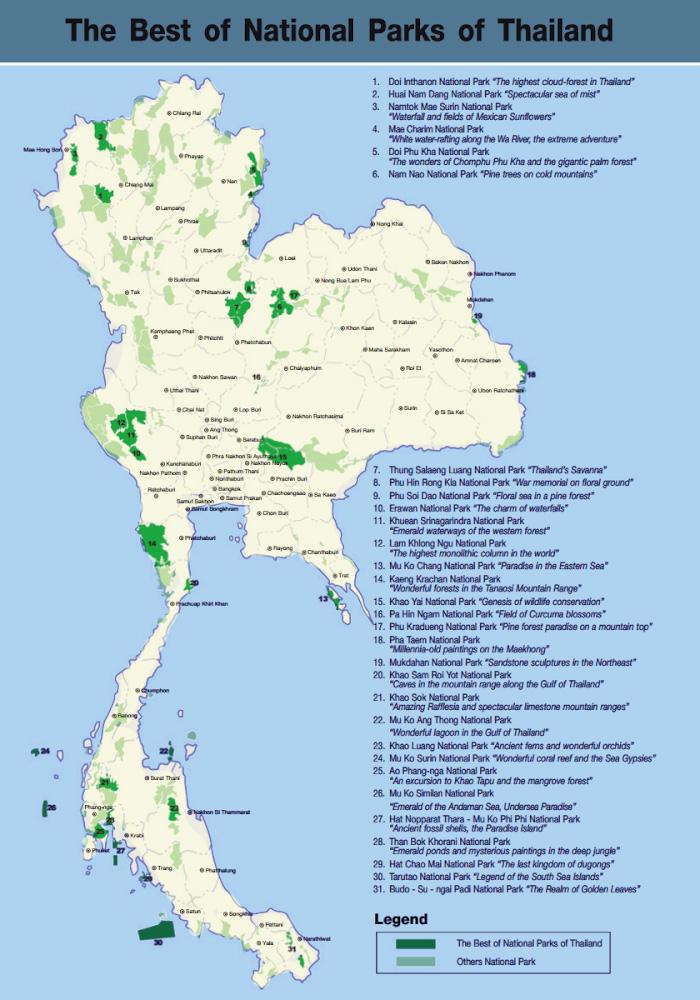 19. Карта со схемой расположения природных парков Таиланда. Какие достопримечательности посмотреть в путешествии.