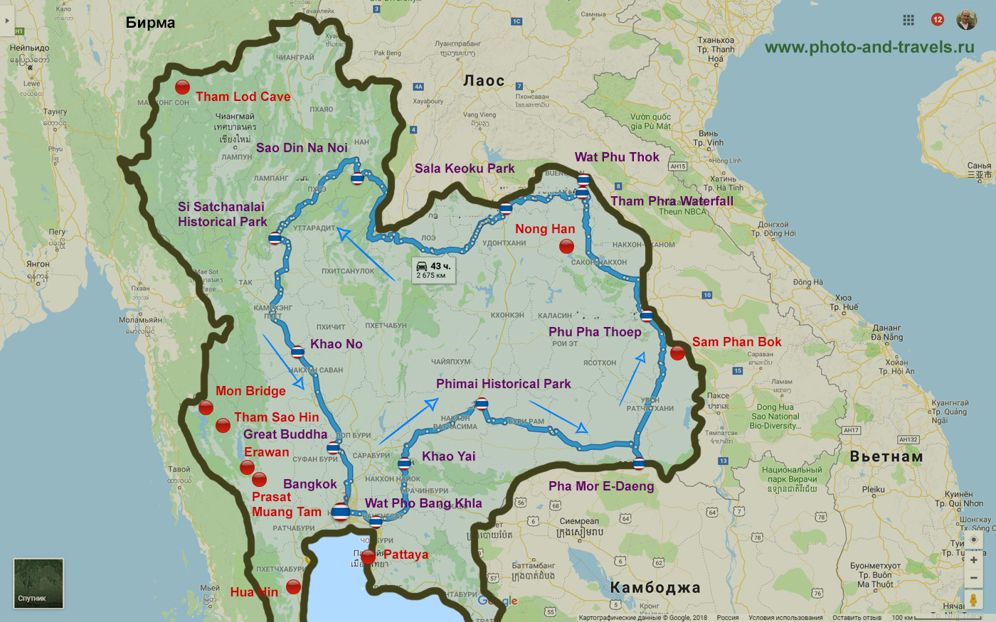 5. Карта со схемой маршрута самостоятельного путешествия по Северо-Востоку и Центру Таиланду. Планируем недорогую поездку на авто.