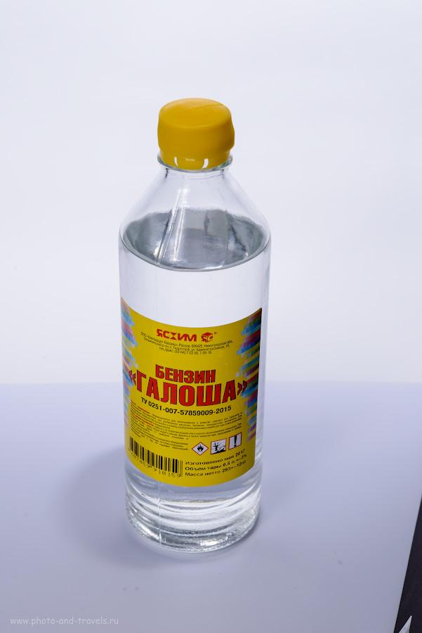 Фото 3. Учимся фотографировать стеклянную бутылку на белом фоне камерой Nikon D610 с внешней вспышкой Yongnuo YN-685N. Объектив Nikon 24-70mm f/2.8G. Настройки фотографии: 1/200, 11.0, 100, 70.