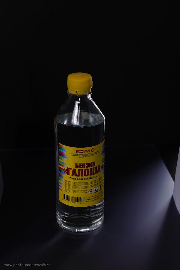Фотография 10. Попытка сделать белую каёмку при съемке стеклянной бутылки на черном фоне. Вспышка Yongnuo YN-685N светит через фрост-раму. 1/200, 10.0, 100, 70.