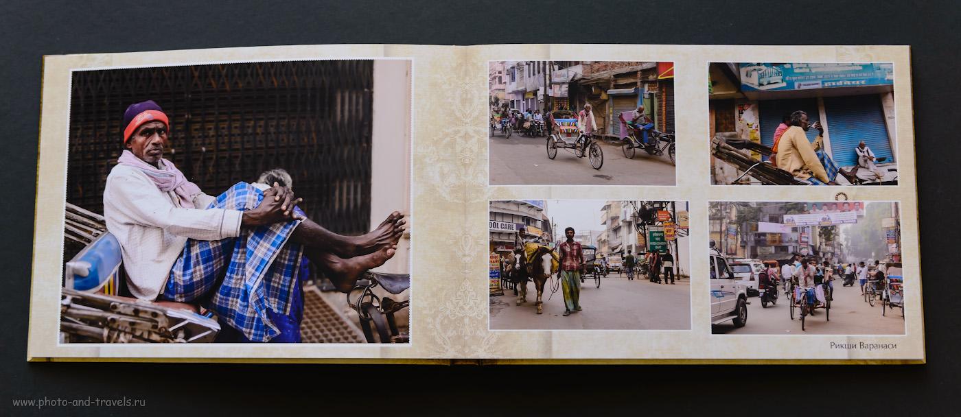 Фото 5. Рикши в Варанаси. Как я оформил свою фотокнигу «Путешествие в Индию». 1/100, 2.8, 640, 42.