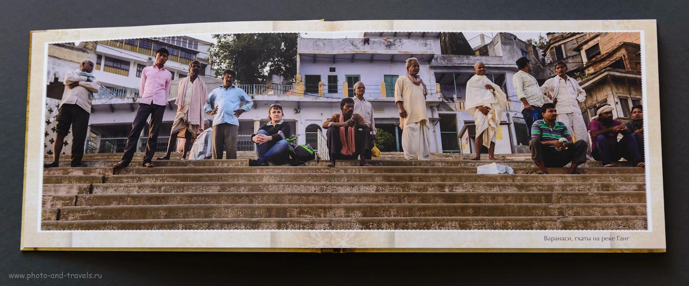 Фото 3. Разворот из фотокниги о путешествии по Индии в первый раз. На гхате в Варанаси. 1/100, +0.33, 2.8, 1600, 42.