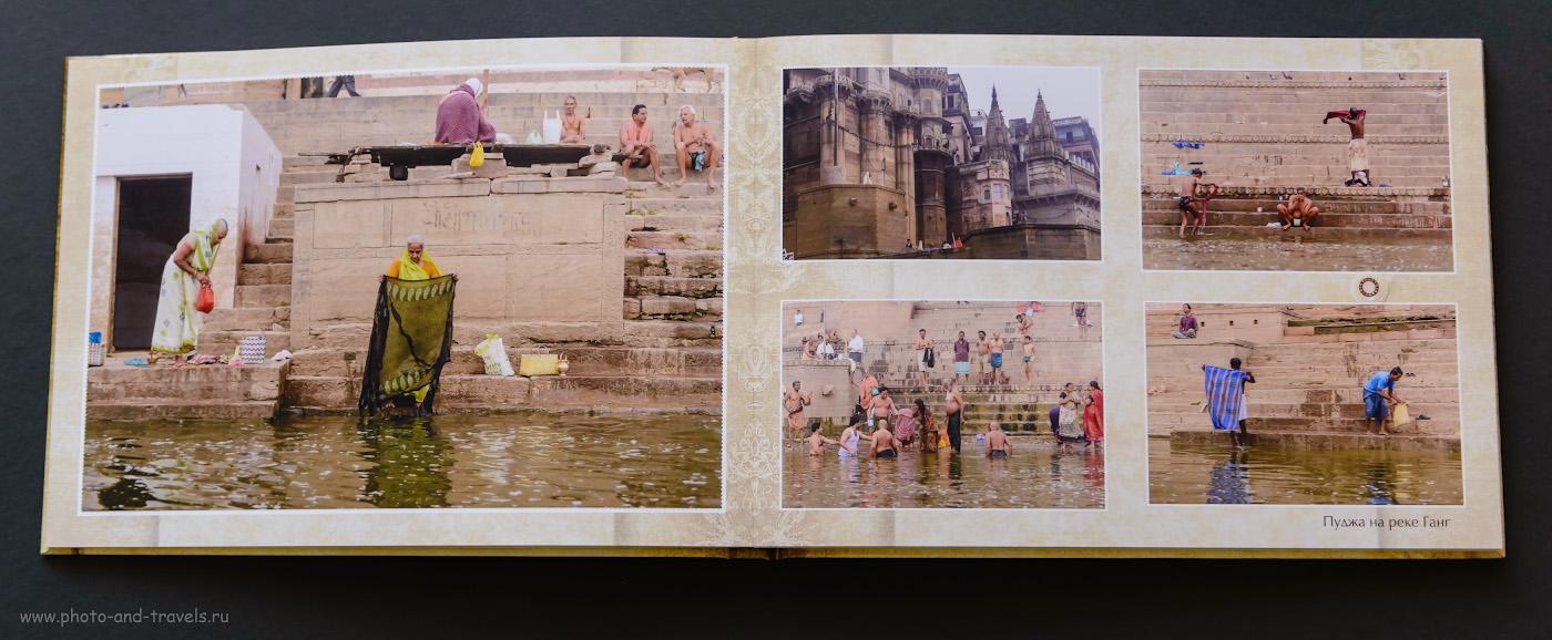 Фотография 4. Паломники совершают ритуал пуджи в реке Ганг в Варанаси. Страницы фотокниги. 1/100, +0.33, 2.8, 900, 42.