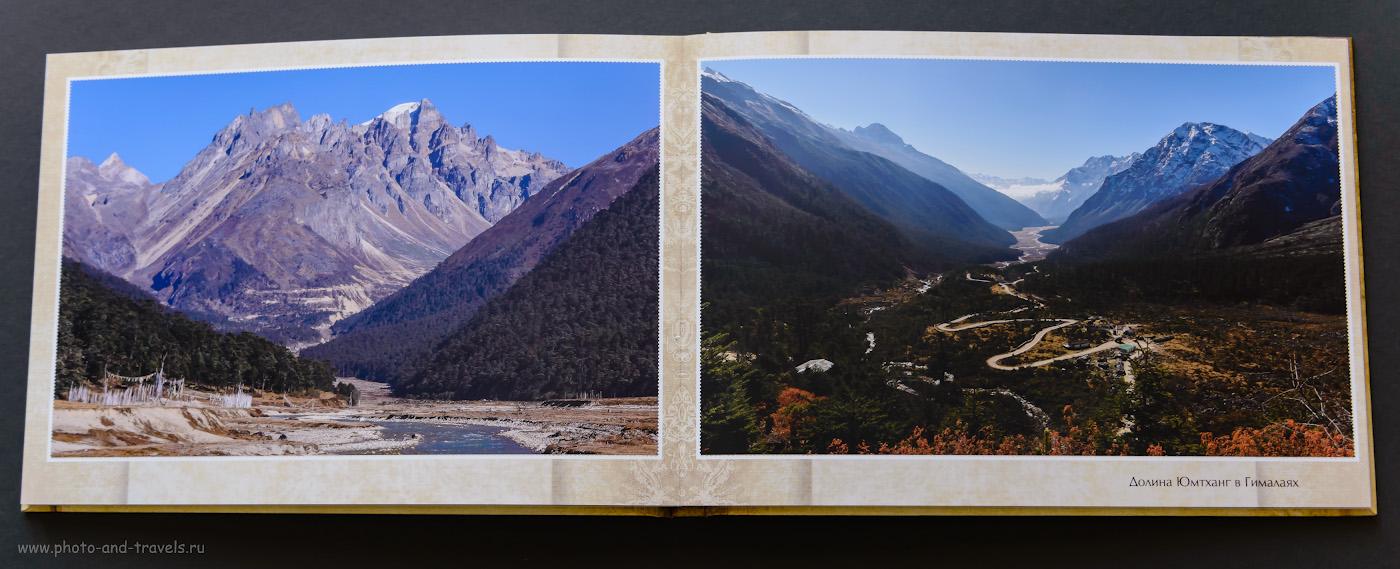 Фото 6. Долина Юмтанг (Yumtang Valley) в Гималаях. Отзывы о создании самостоятельно фотокниги о путешествии. 1/100, +0.33, 2.8, 1000, 38.