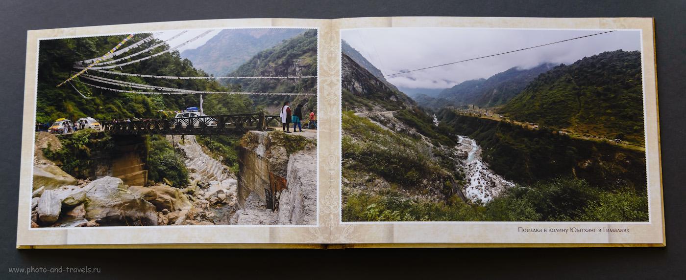 Фотография 8. Порадуйте себя, оформив фотокнигу о приключении в Гималаях. 1/80, +0.33, 2.8, 900, 38.