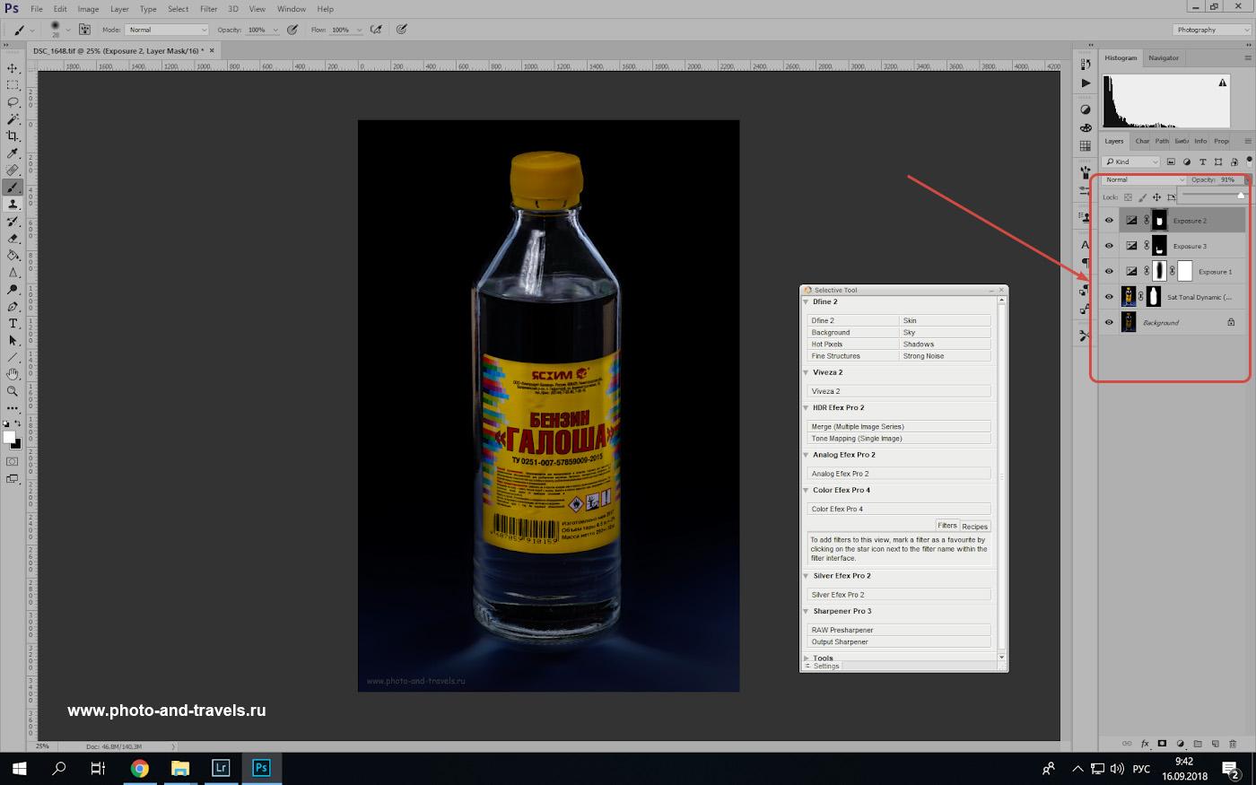 12. Как я обработал фото стеклянной бутылки на черном фоне. Не простая подготовка ремонту резинок объектива Nikon 17-55mm f/2.8.