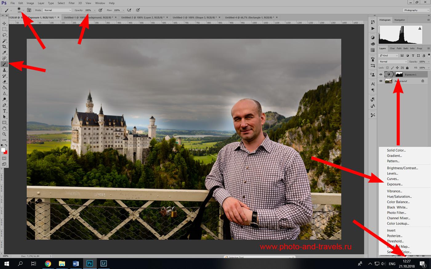 Фото 6. Использование масок слоя в «Photoshop» для локальной коррекции изображения. Уроки обработки фотографий для новичков.