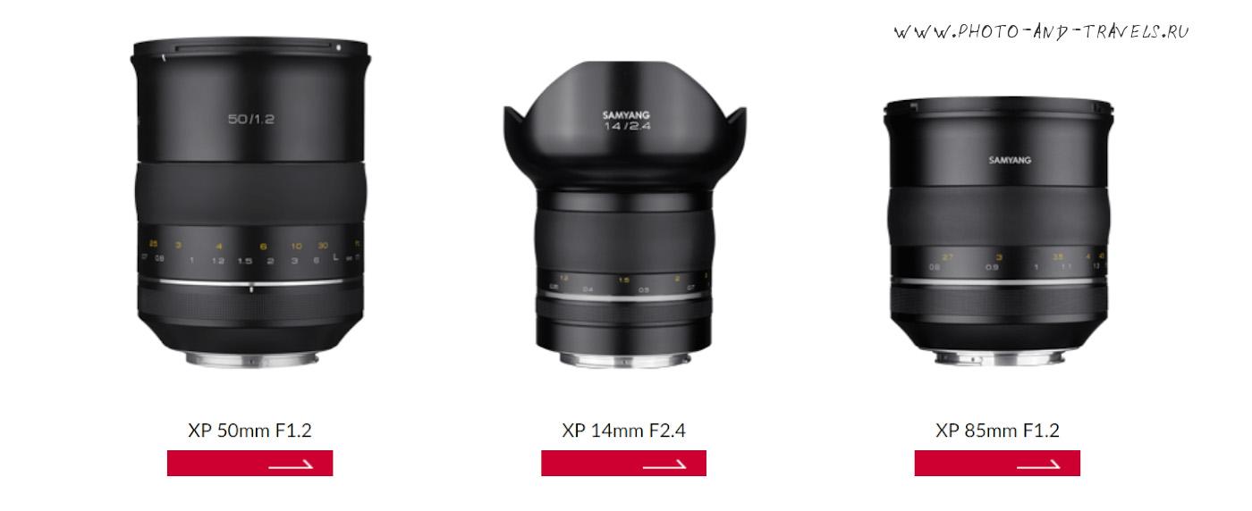 Рисунок 21. Модельный ряд премиальных фиксов Samyang для камер Canon и Nikon с большим разрешением матрицы.