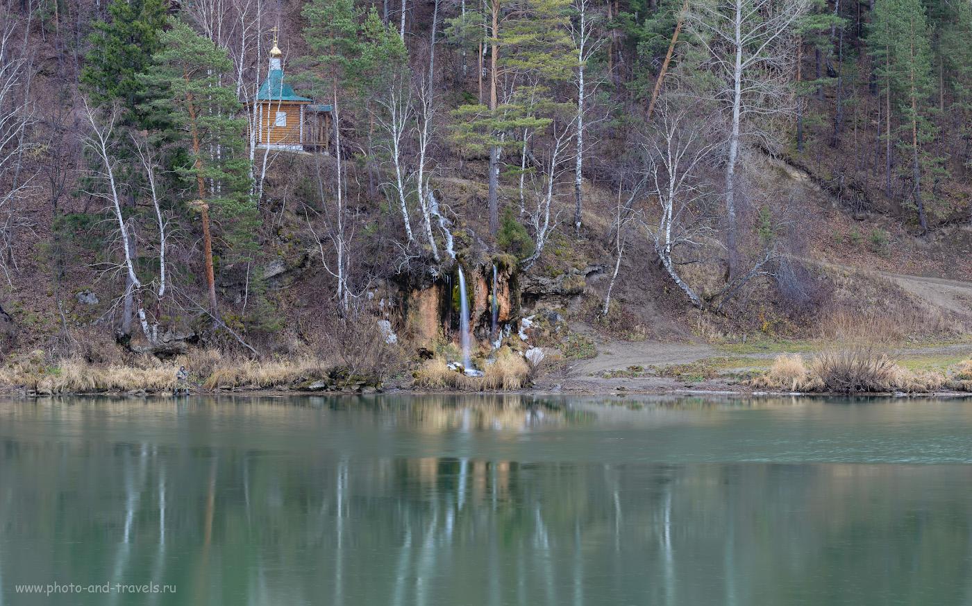 Фотография 4. Так выглядит водопад Плакун в начале ноября. Снято на Nikon D610 + Nikon 70-200mm f/2.8G со штатива Sirui T-2204X. Настройки: 1.6 сек., 8.0, 100, 82.