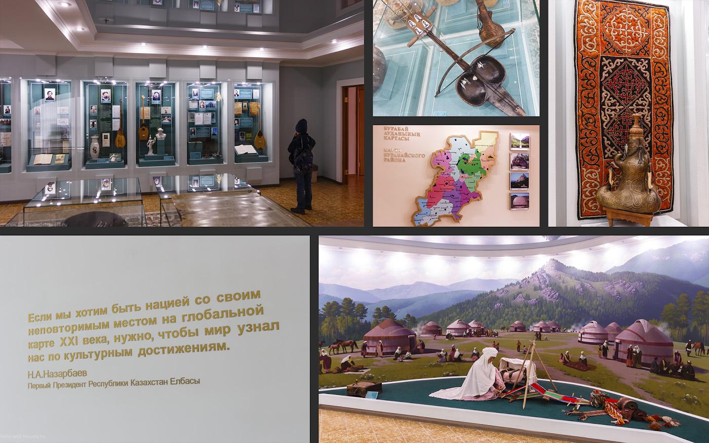 Фотография 40. Музей Природы Бурабайского национального парка. Что посмотреть во время отдыха на озере Боровое в Казахстане.