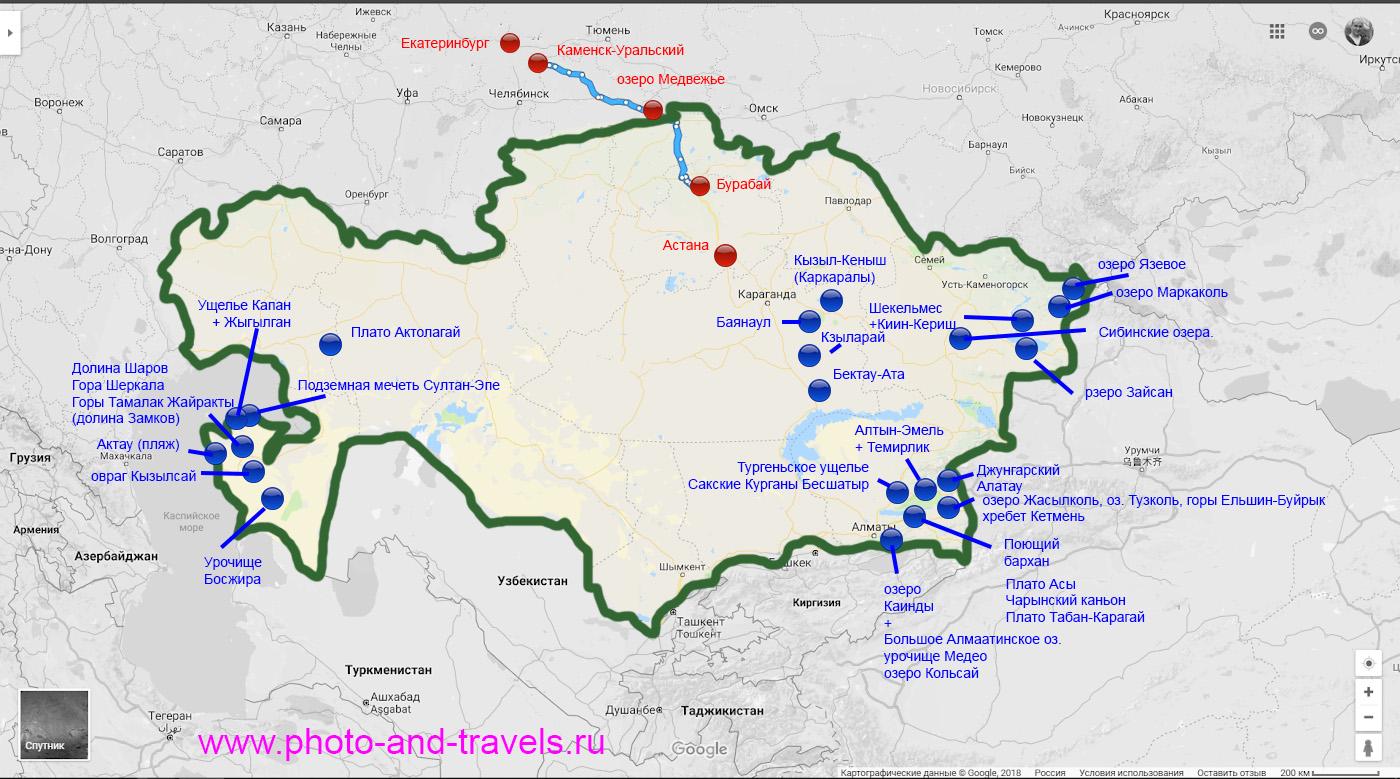 Карта расположения интересных мест в Казахстане. Схема расположения достопримечательностей, описанных в данном отчете.