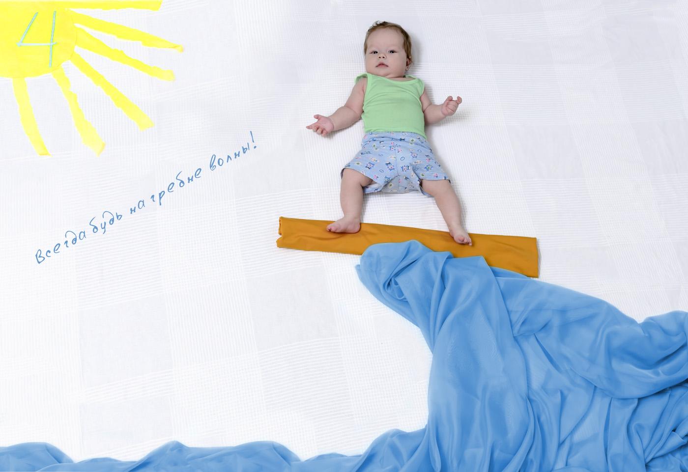 Фотография 25. Необычная фотосессия с младенцем в 5 месяцев.