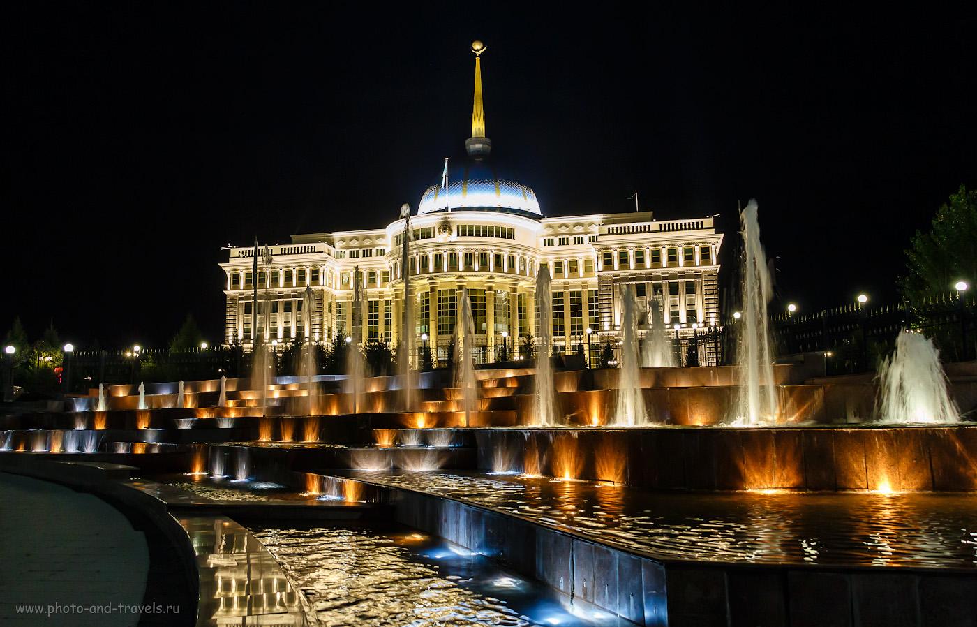 Снимок 5. Резиденция президента Республики Казахстан «Ак Орда». Что посмотреть в Астане вечером. 1/13, 4, 5, 800, 18.