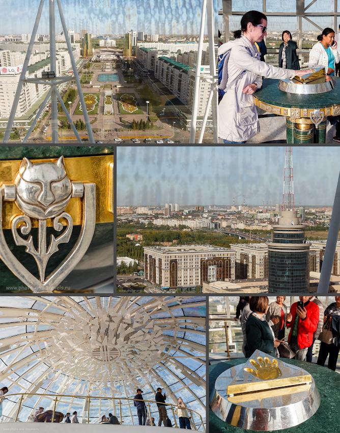 Фото 17. На смотровой площадке монумента «Байтерек». Отзывы об экскурсиях в Астане. Что интересного можно посетить.