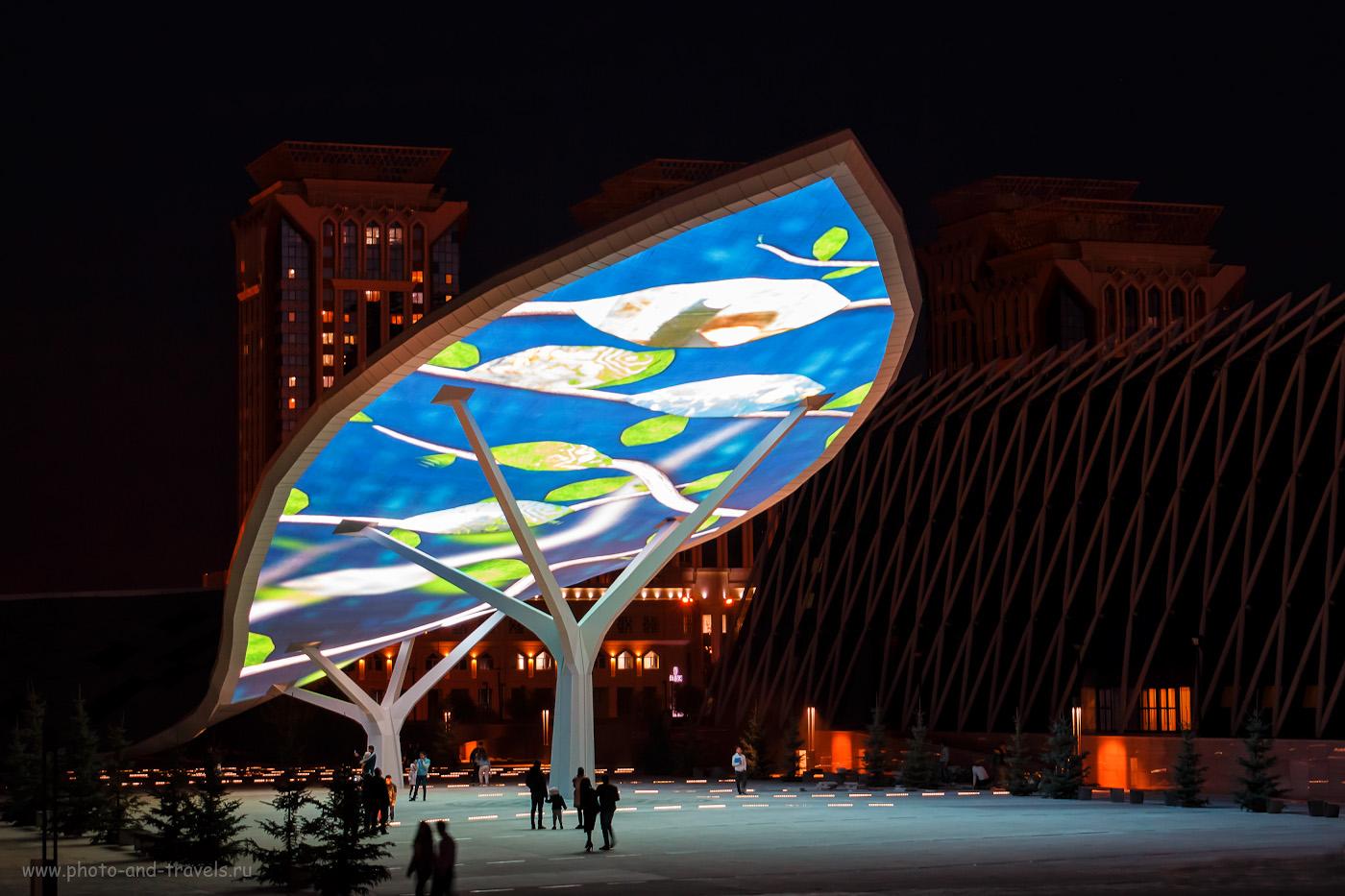 Снимок 34. Монумент «Стена Мира» на Площади Независимости в Астане. Новая достопримечательность столицы Казахстана. 1/8, -0.3, 3.5, 800, 50.