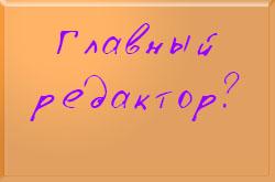 Bolshoe kolichestvo primerov portretov v nashei domashnei fotostudii sniatykh na polnokadrovuiu zerkalku Nikon D610 s moimi vspyshkami Yongnuo YN-685N i transmitterom YN-622N-TX