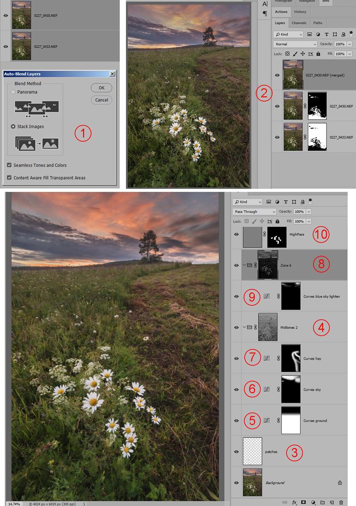 Фото 22. Скриншоты из «Photoshop». Съемка со стекингом по фокусу на ширик Tokina 11-16mm f/2.8 DX II, установленном на камеру Nikon D7100. Отзывы владельца.
