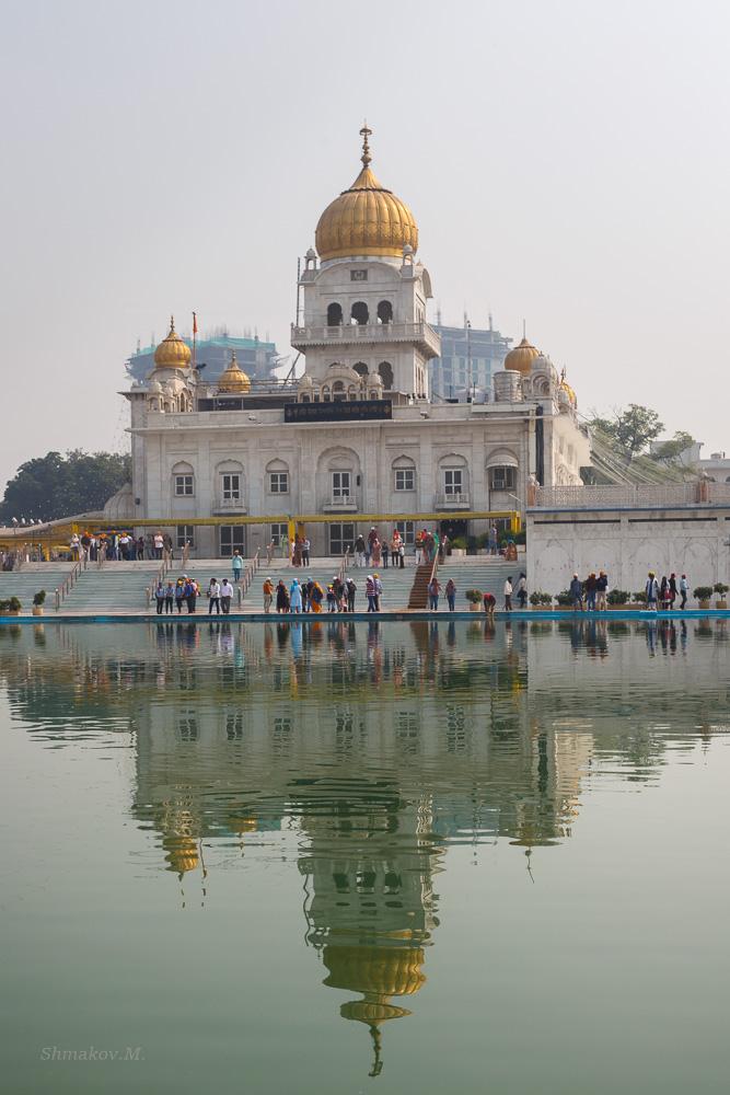 Фотография 6. Гурдвара Бангла Сахиб – главный храм сикхов в Дели. Отзывы туристов о необычных экскурсиях в Индии.