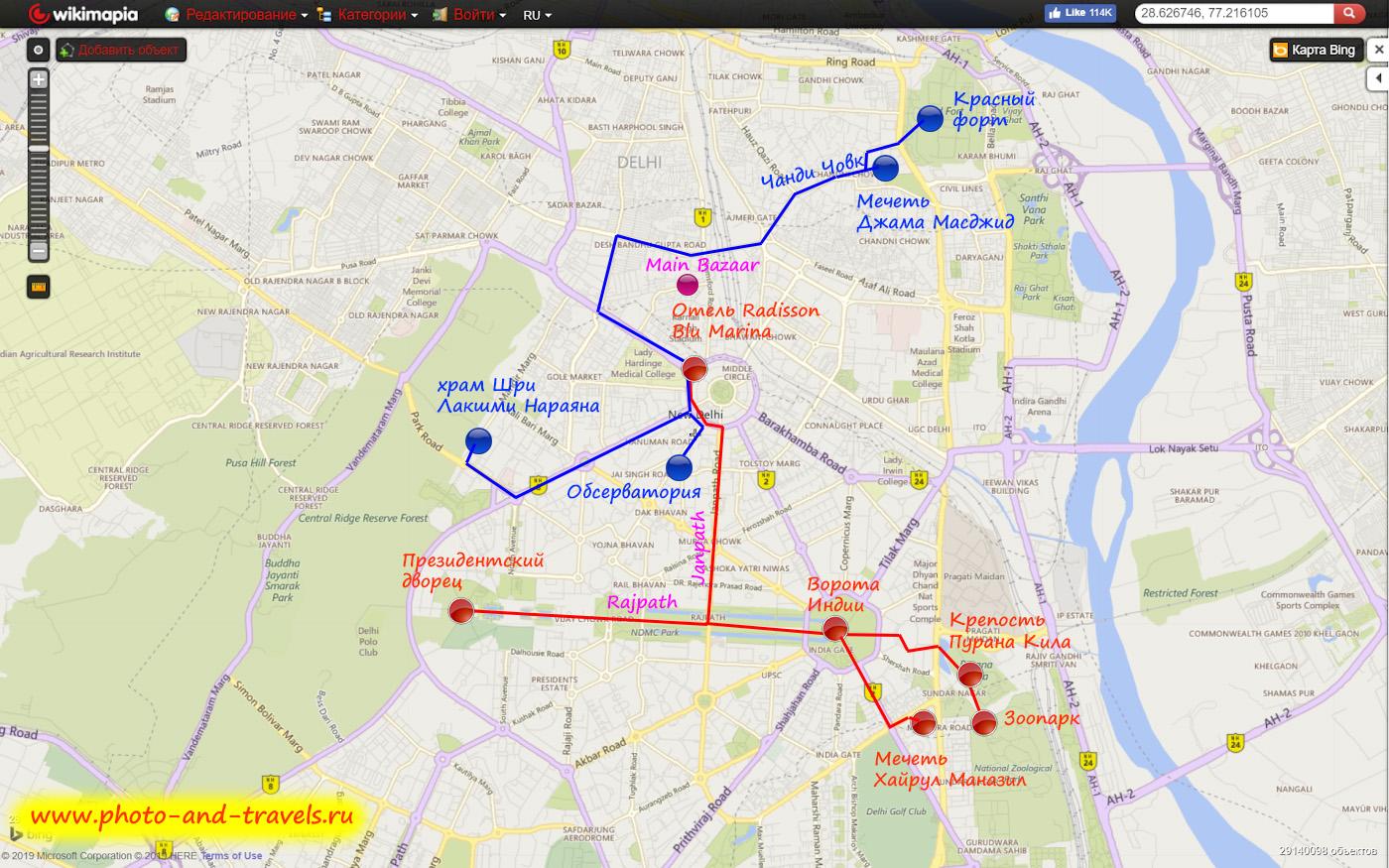 Карта со схемой маршрута экскурсий по Дели самостоятельно на два дня. Красные точки – первый день. Синие – второй день. Мэйн Базар – место, где жил С. Лахардов в недорогом отеле в обе поездки в Индию.