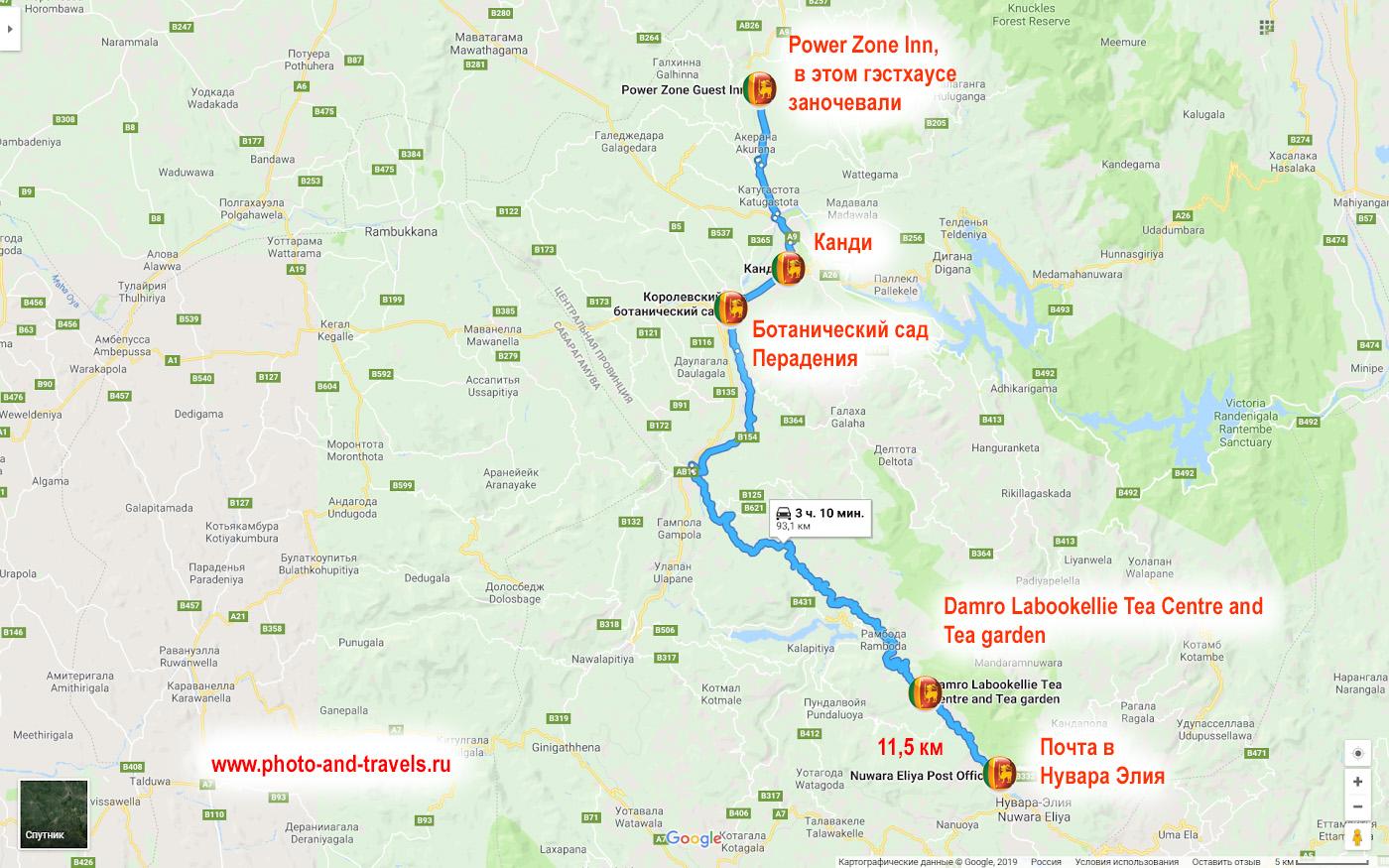 """Карта со схемой расположения чайных плантаций """"Damro Labookellie Tea Centre"""" около Nuwara Eliya, ботанического сада Перадения, Канди и гэстхауса, где мы заночевали перед поездкой в Сигирию."""