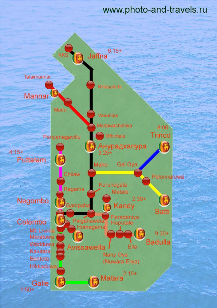 23. Карта со схемой железных дорог Шри-Ланки. Как путешествовать по острову самостоятельно.