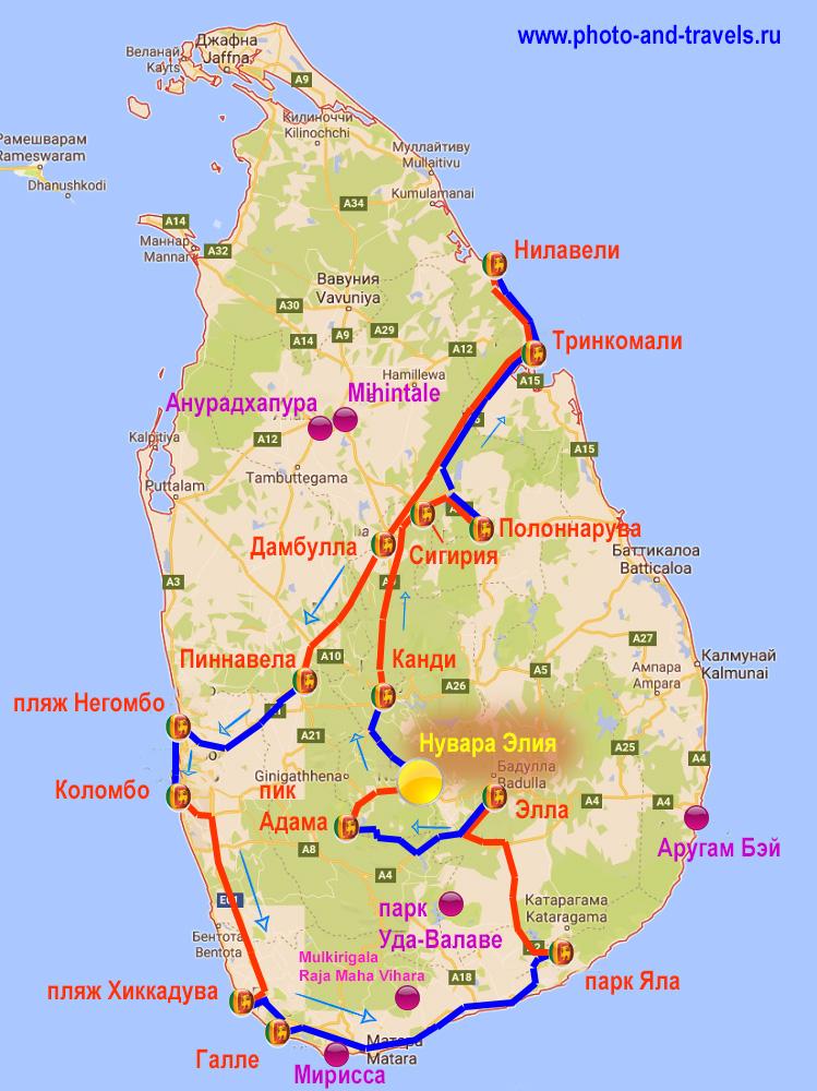"""Карта расположения города Нувара Элия, рядом с которым находятся чайные плантации """"Damro Labookellie Tea Centre"""". Схема нашего путешествия по Шри-Ланке на машине."""