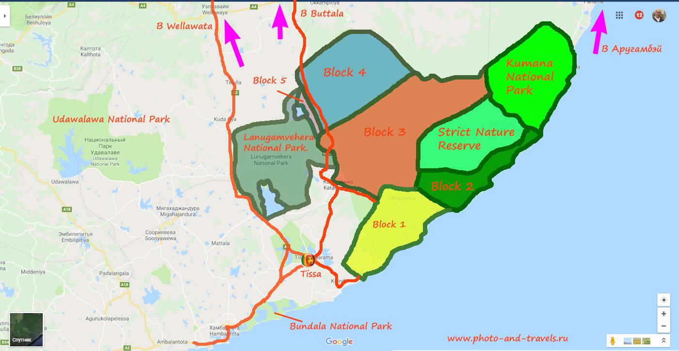 19. Карта со схемой блоков в парке Яла, местом расположения парка Уда-Валаве, Кумана, города Тиссамахарама и залива Аругам-бэй на Шри-Ланке.