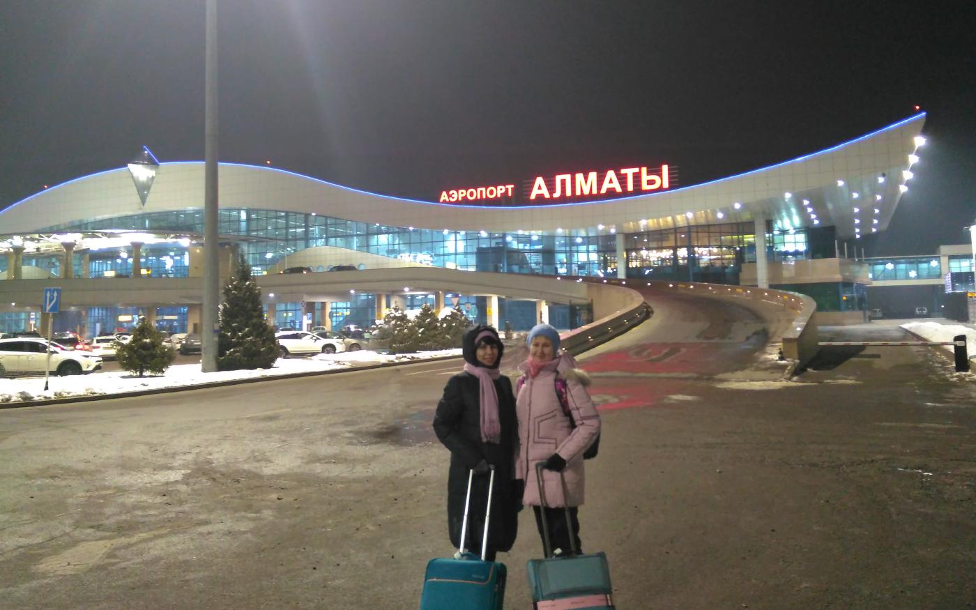 Фото 12. По пути из Омска на Мальдивы мы погостили немножко и в Алма-Ате тоже. Отзывы о самостоятельном путешествии. Снято на смартфон.