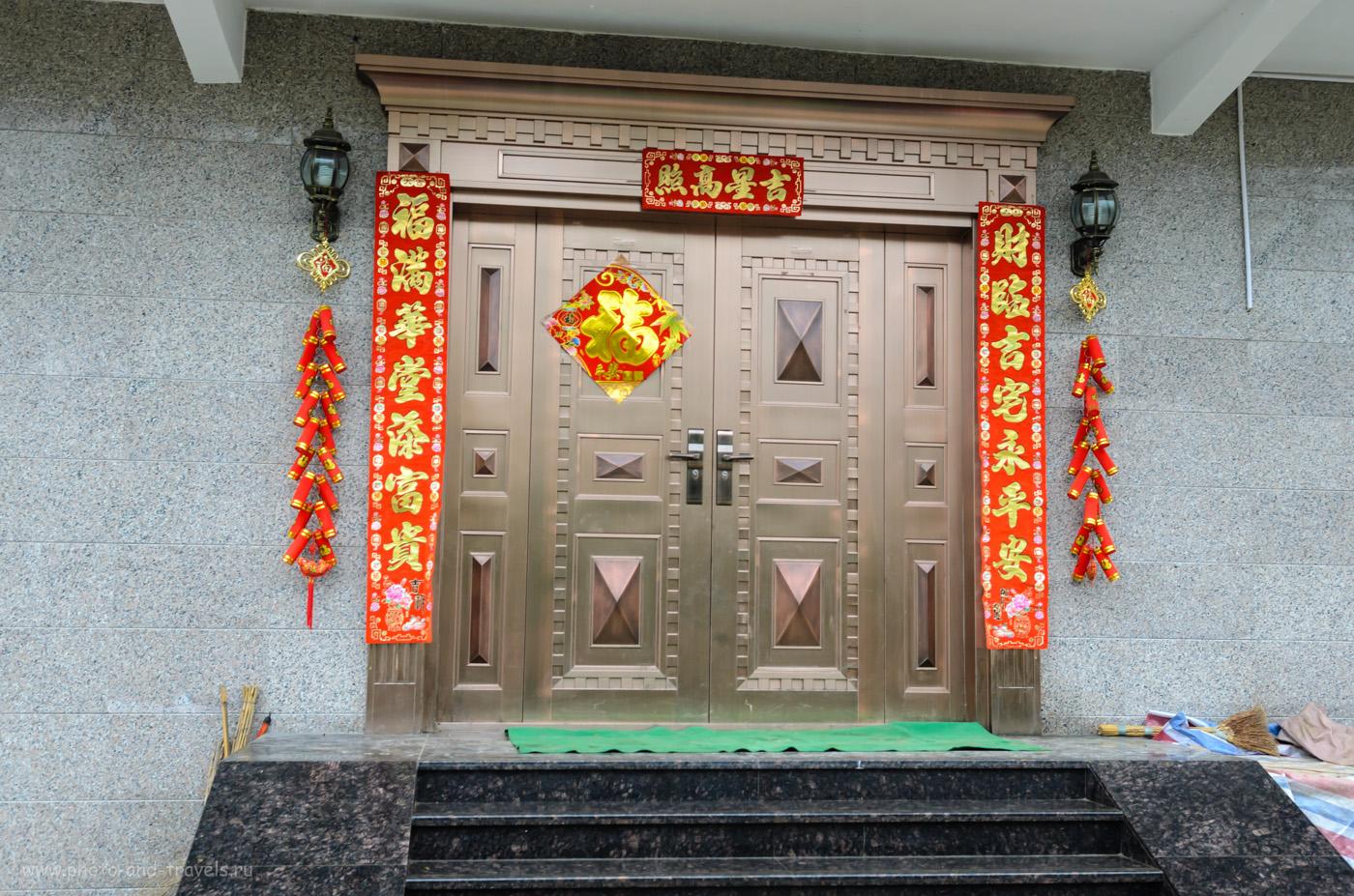 Фото 14. Отчет о поездке в Китай самостоятельно. Гуйлинь и его окрестности. Видели такие двери в России?