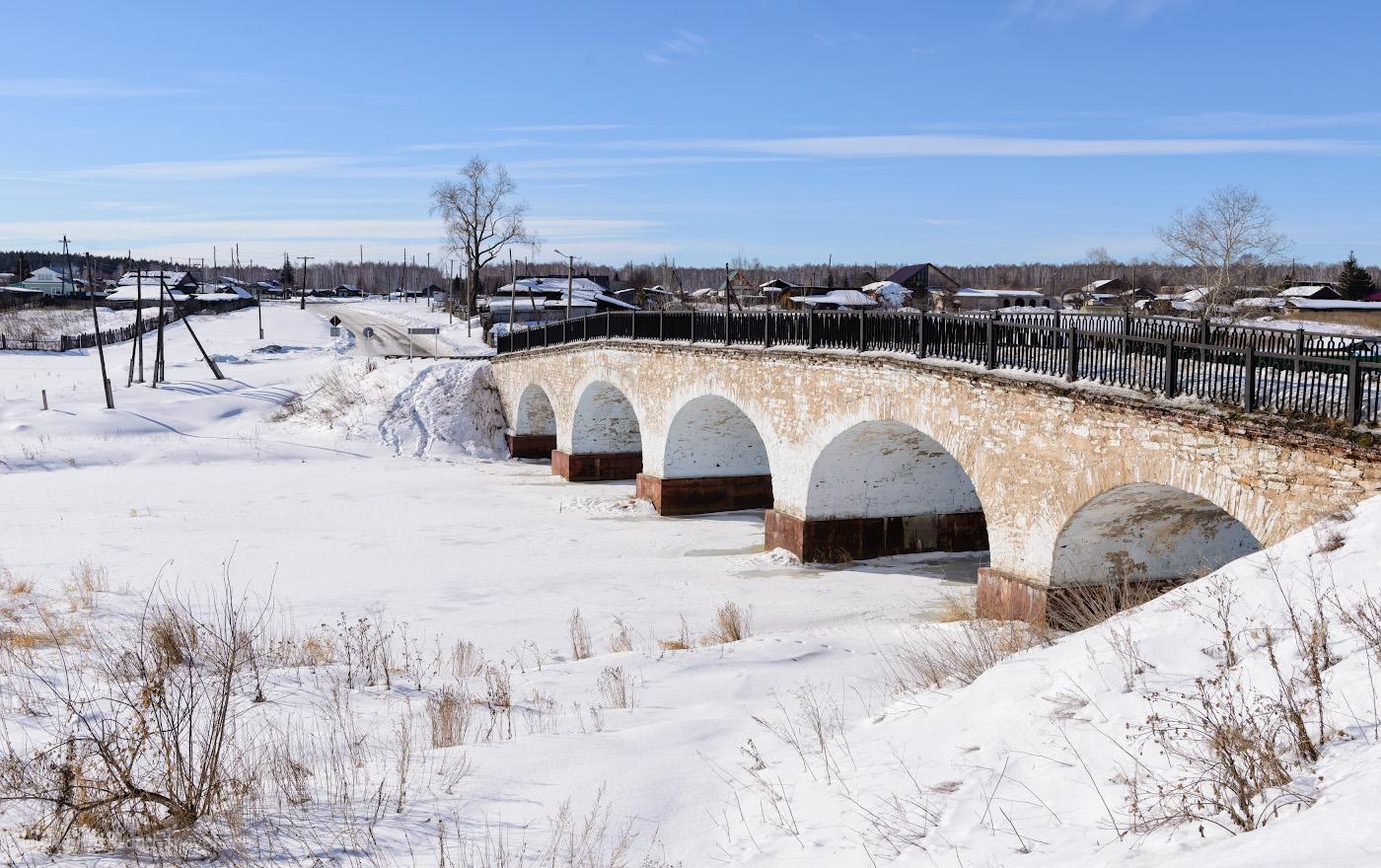 Фотография 4. Пятиарочный мост через реку Багаряк в одноименном селе. Что интересного можно увидеть в Челябинской области, отправившись в поездку на машине. 1/500, +0.67, 9.0, 400, 35.
