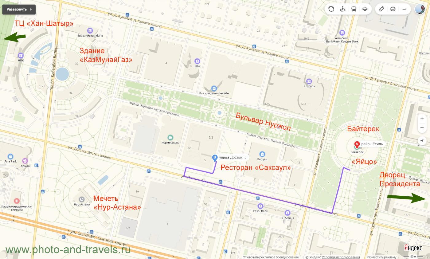 Карта со схемой расположения достопримечательностей в центре Астаны. Где поесть во время прогулки? В ресторане «Саксаул».