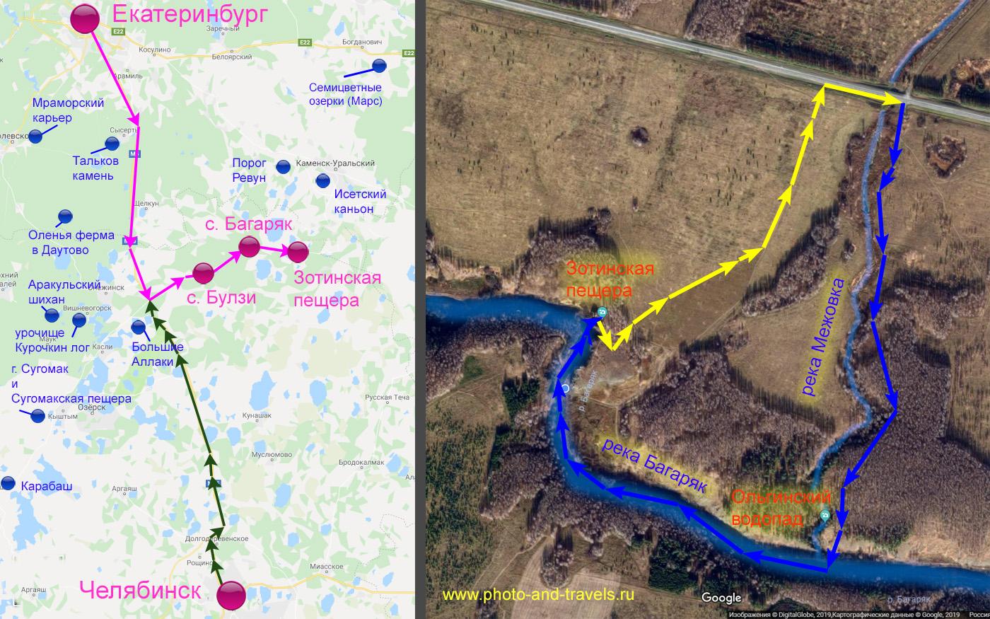 41. Карта со схемой маршрута проезда к Зотинской пещере и тропы к Ольгинскому водопаду.