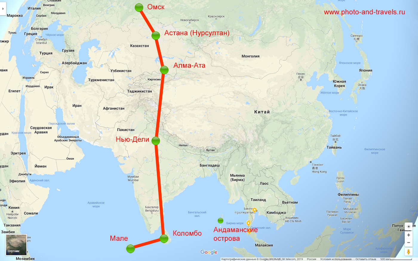 Карта со схемой путешествия по маршруту «Омск – Астана – Алма-Ата – Дели – Коломбо – Мале».