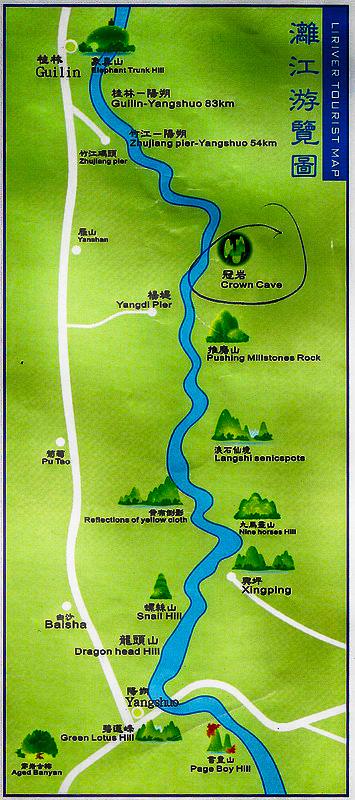 1. Карта со схемой проезда из Гуйлинь в Яншо и перечнем достопримечательностей в окрестностях. Кружком выделено расположение пещеры Crown Cave.