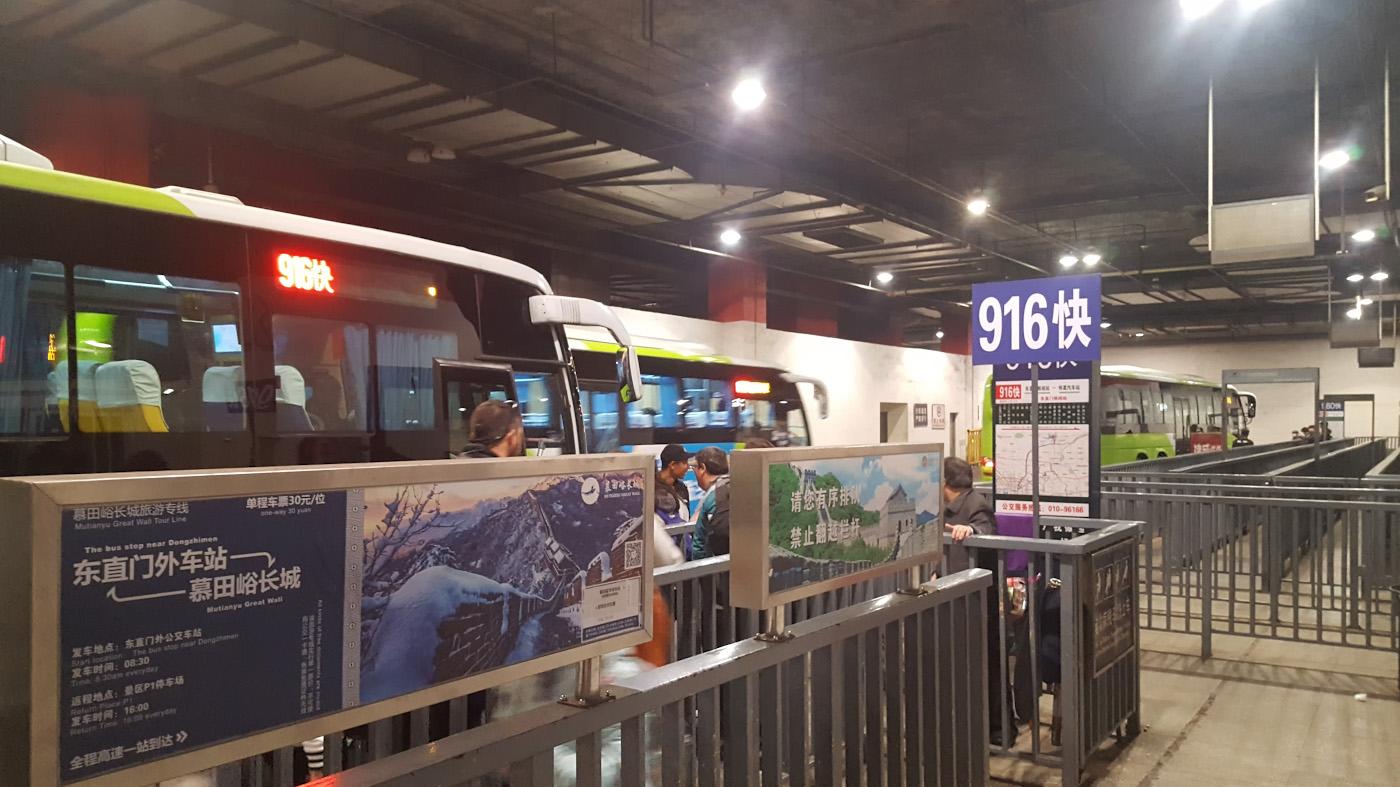 """Фото 16. Так выглядит посадочная платформа автобусного экспресса 916快 на автостанции """"Bus Transfer Hall"""" в Пекине. Как доехать на автобусе до ВКС """"Мутяньюй"""" самостоятельно."""