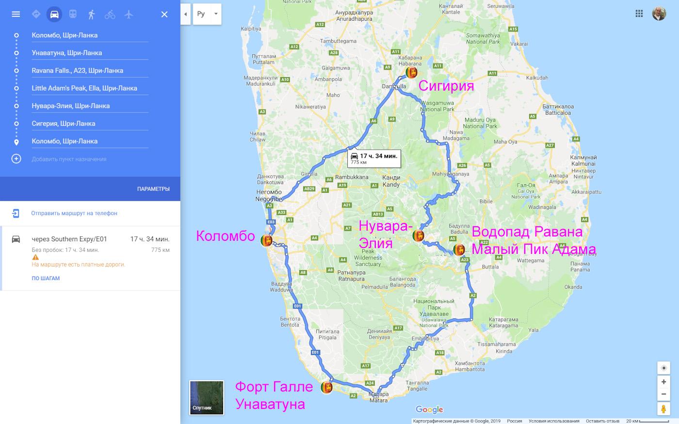 Карта со схемой расположения достопримечательностей Шри-Ланки, которые мы посетили на отдыхе.