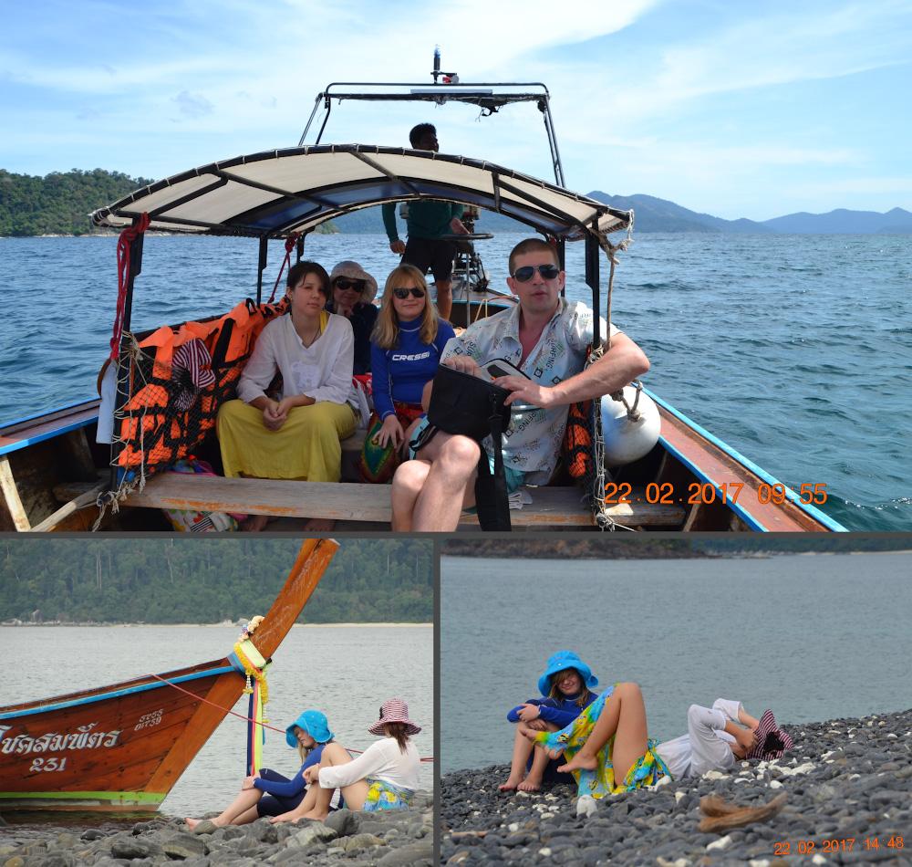 Снимок 20. Плывем на остров камней Koh Hin Ngam в морском национальном парке Тарутао (Tarutao National Marine Park) близ Ко Липе. Отзывы о поездке в Таиланд своим ходом.